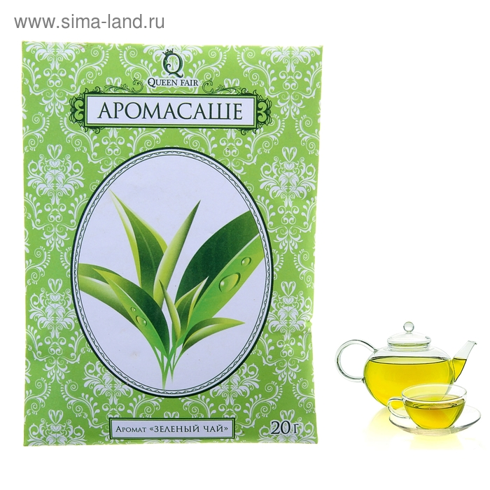 Арома-саше, аромат зелёный чай 20 гр