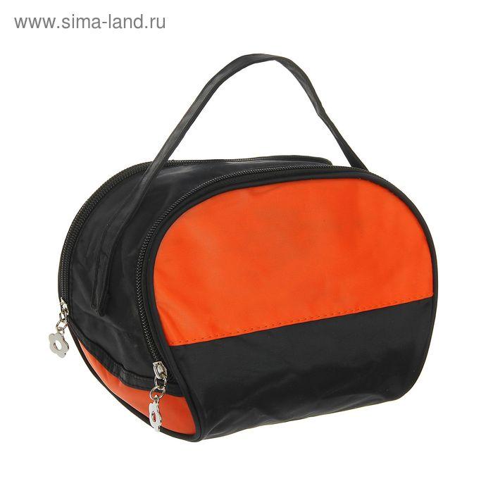 "Косметичка-сумочка ""Два цвета"", 1 отдел на молнии, цвет чёрно-оранжевый"