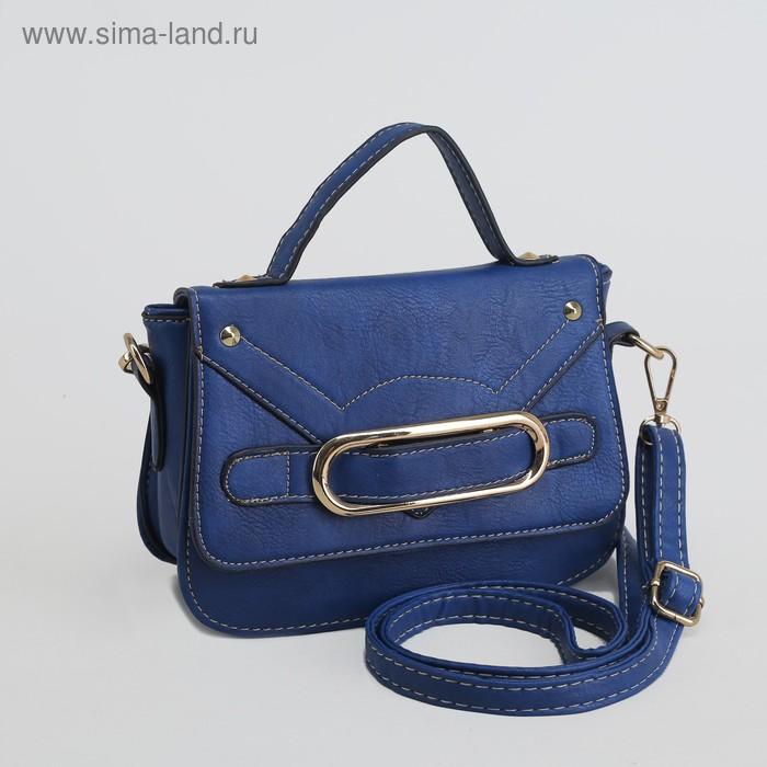"""Сумка женская """"Леон"""", 1 отдел, длинный ремень, цвет синий"""