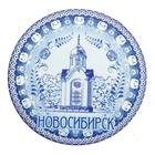 """Магнит """"Новосибирск. Гжель"""""""