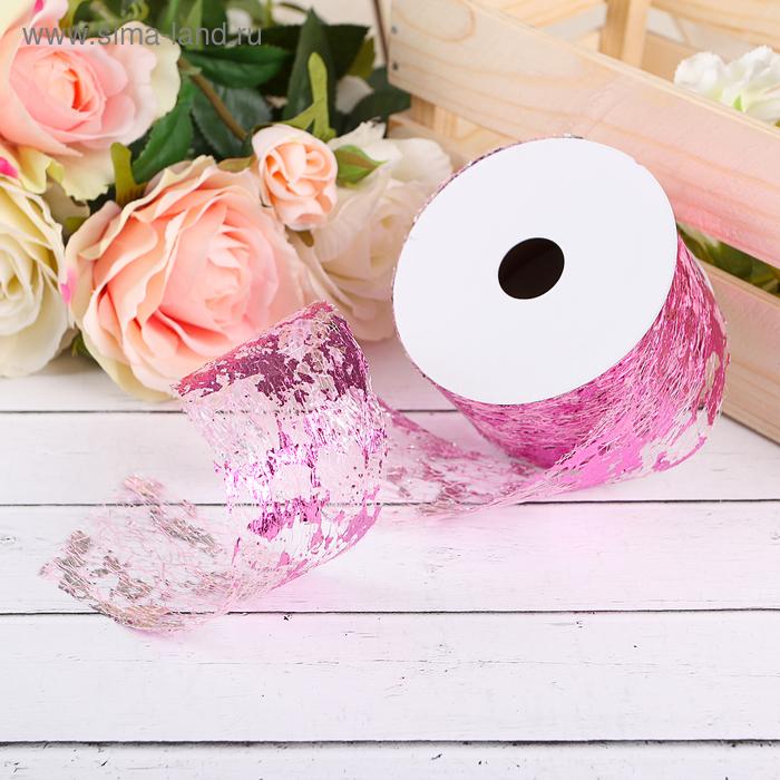 Лента упаковочная, цвет розовый