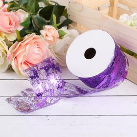 Лента упаковочная, цвет фиолетовый