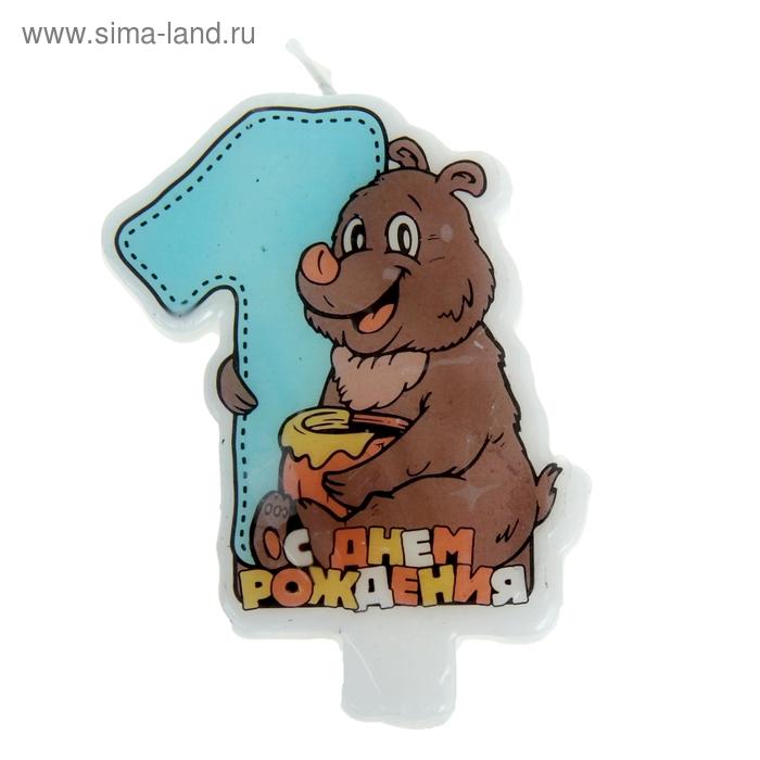 """Свеча в торт """"Медведь"""" цифра """"1"""""""