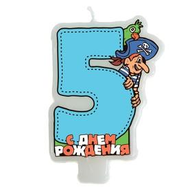 """Свеча в торт """"Пират"""" цифра """"5"""""""