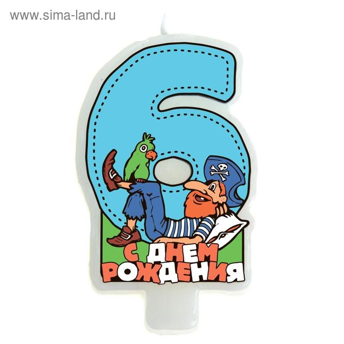 """Свеча в торт """"Пират"""" цифра """"6"""""""
