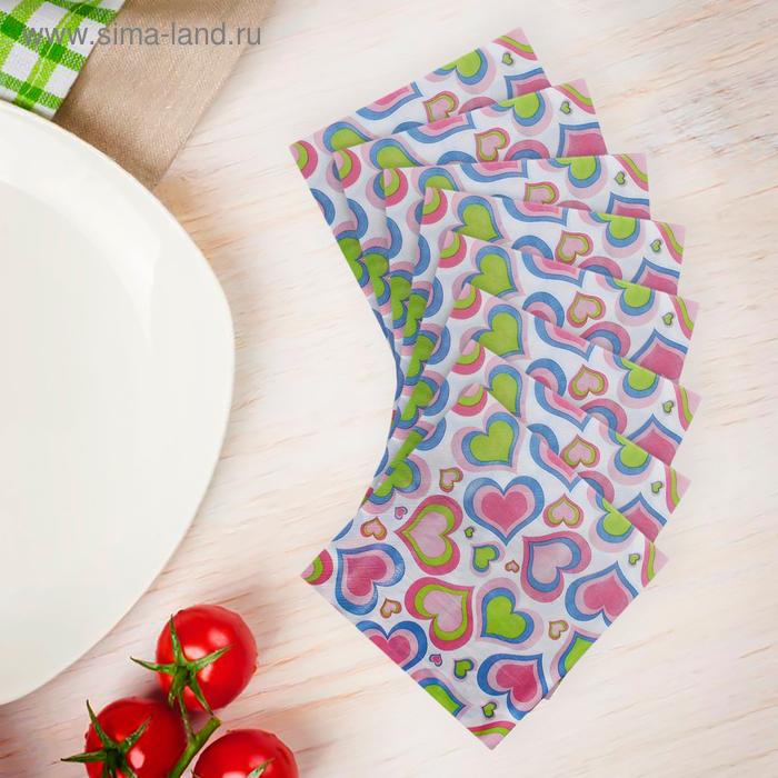 """Салфетки бумажные (набор 20 шт) 33*33 см """"Сердечки разноцветные"""""""