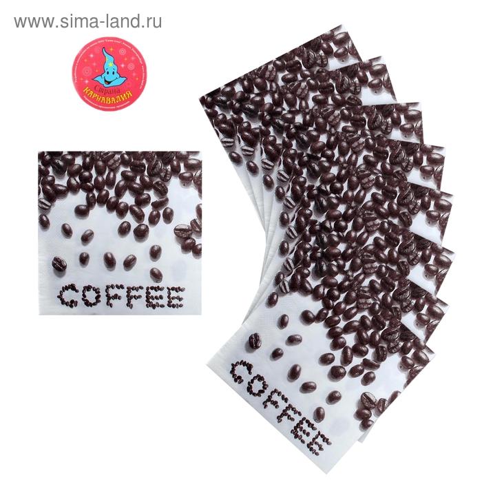 """Салфетки бумажные (набор 20 шт) 33*33 см """"Россыпь кофе"""""""