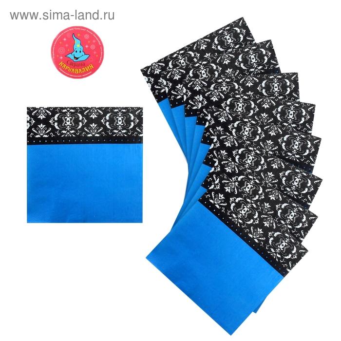 """Салфетки бумажные (набор 20 шт) 33*33 см """"С бордюром"""" синяя"""