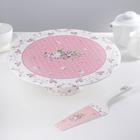 """Подставка для торта 30х9 см с лопаткой """"Рондо"""" розовая"""