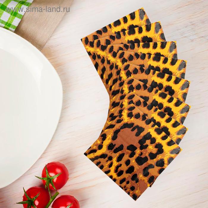 """Салфетки бумажные (набор 20 шт) 33*33 см """"Леопардовый стиль"""""""