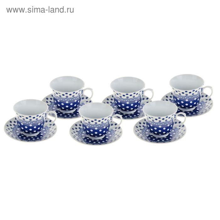 """Сервиз чайный 12 предметов """"Полька"""", цвет синий"""