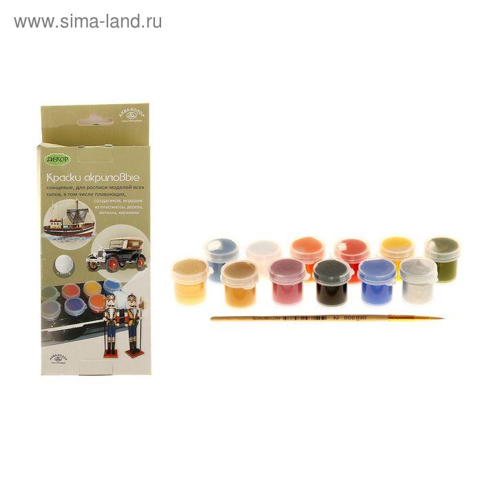 Краска акриловая набор тематический 12 цветов *4мл Аква-Колор для росписи глянцевых моделей с кистью