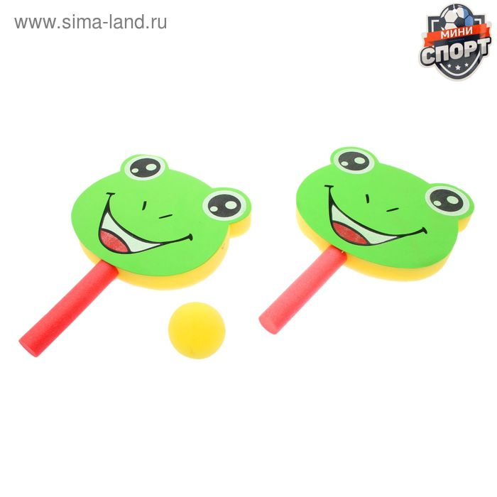 """Набор для тенниса """"Лягушка"""", 2 ракетки, 1 мяч"""