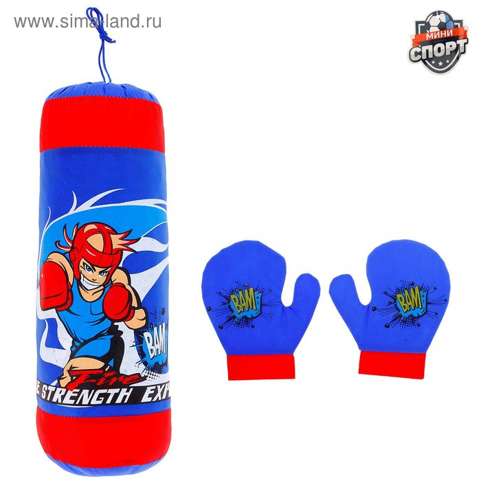 Набор для бокса: груша, 2 перчатки, цвета МИКС