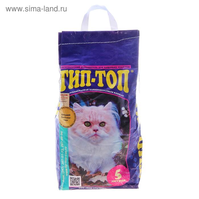 """Наполнитель минеральный впитывающий для длинношерстных кошек """"ТИП-ТОП"""" 5л"""