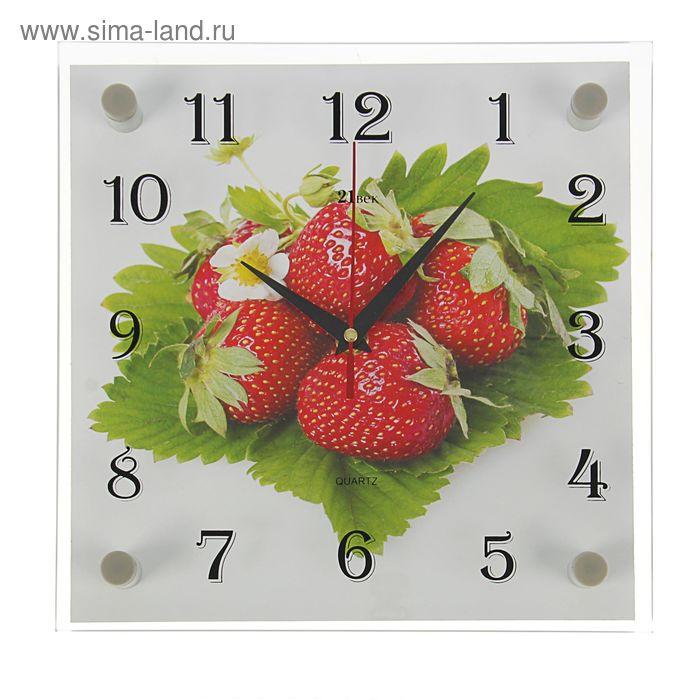 """Часы настенные квадратные """"Клубника"""", стекло, 25х25 см микс"""
