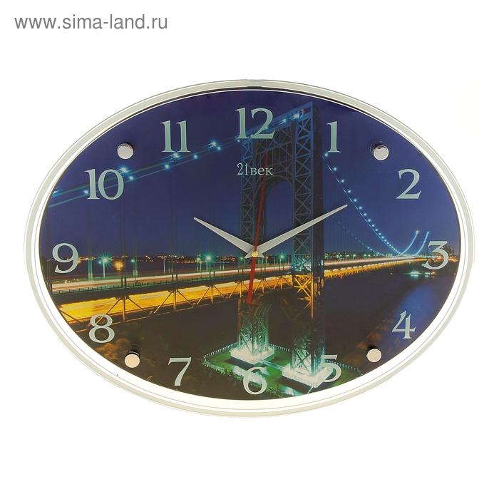 """Часы настенные овальные """"Мост"""", 35х46 см"""