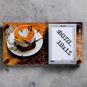 Часы настенно-настольные с фоторамкой 'Чашка кофе', стекло, 17х32 см микс Ош