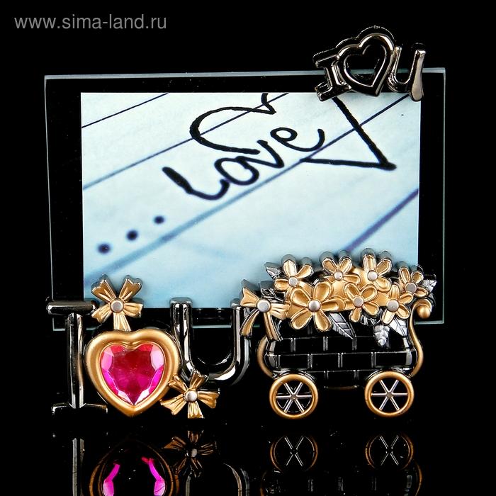 """Фоторамка """"Корзина цветов I Love U"""" 10х15 см"""