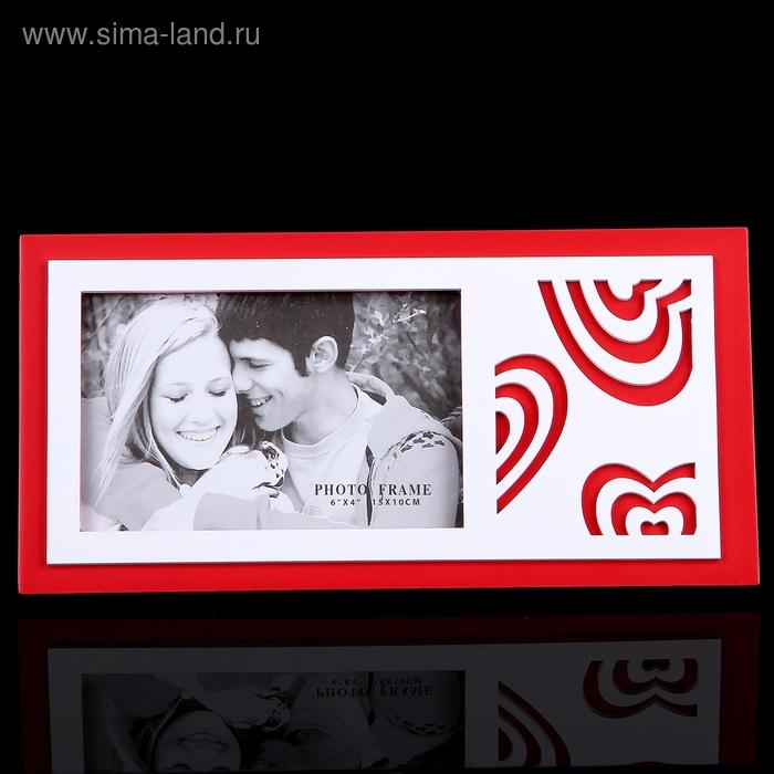 "Фоторамка ""Красно-белые сердца"" 10х15 см"