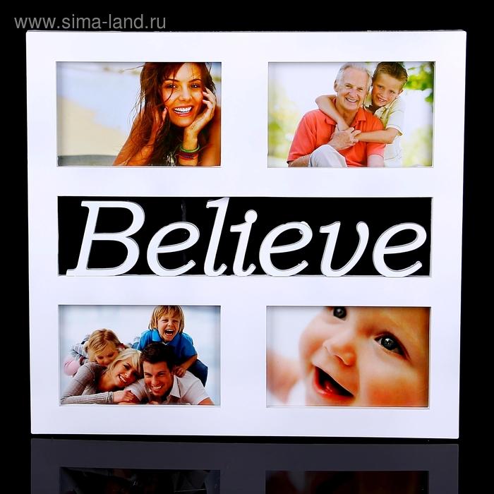 Фоторамка на 4 фото Believe, белая, 10х15 см