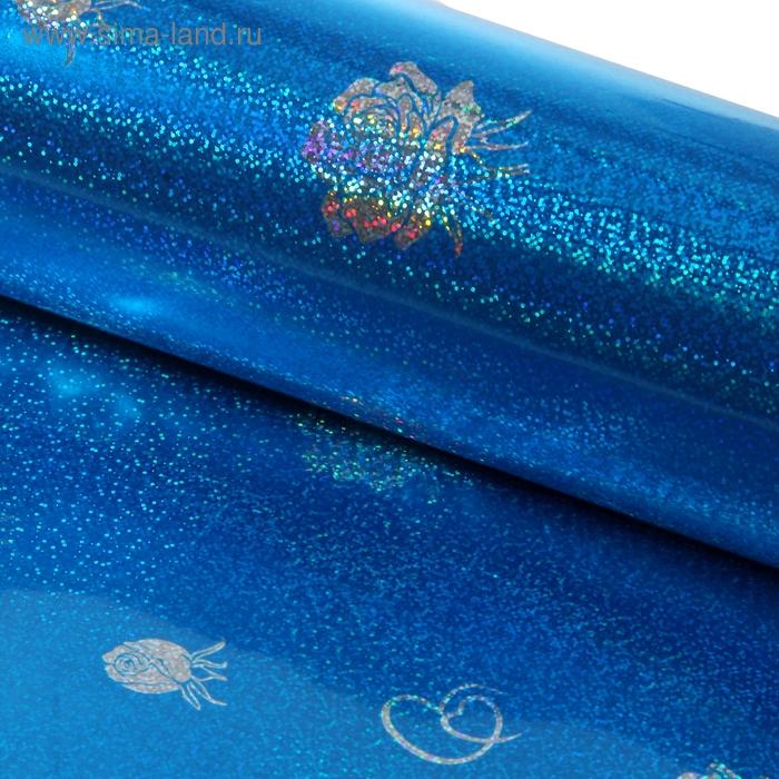 """Бумага голографическая """"Букет"""", цвет синий, 70 х 100 см"""