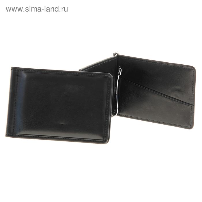 """Зажим для купюр, """"Андрэ"""", наружный карман, черный"""