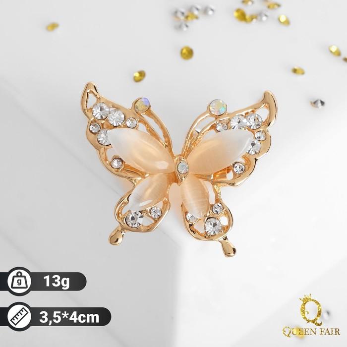 """Брошь """"Бабочка"""", цвет радужный в золоте"""