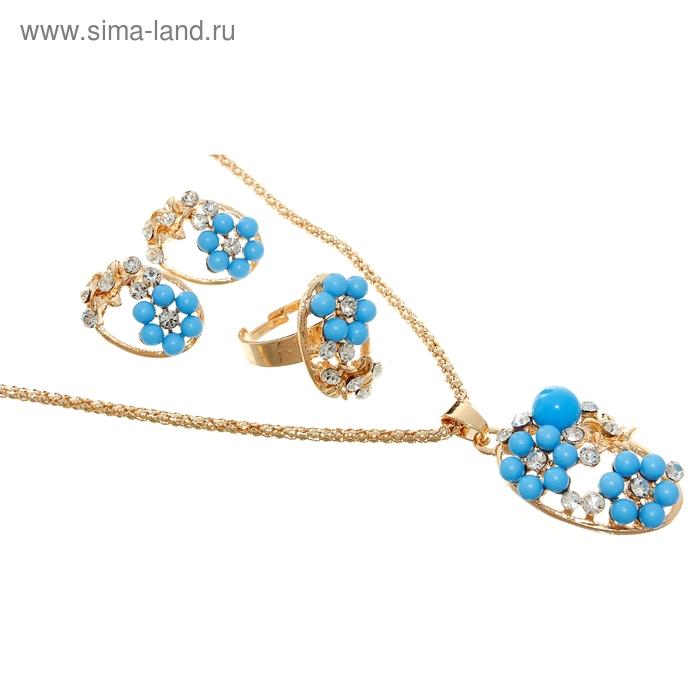 """Гарнитур 3 предмета: серьги, кулон, кольцо безразмерное """"Цветы"""" цвет голубой в золоте"""