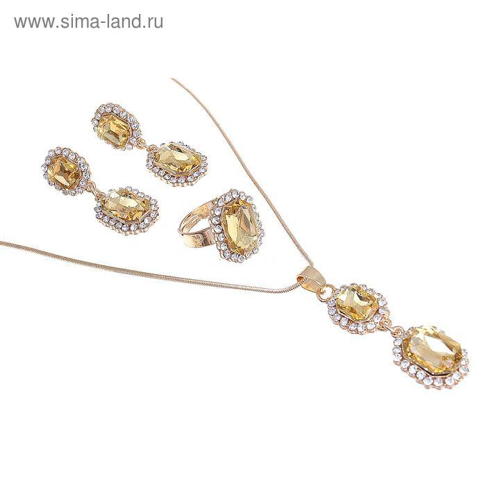 """Гарнитур 3 предмета: серьги, кулон, кольцо безразмерное """"Многогранник"""" дуэт, цвет янтарный в золоте"""