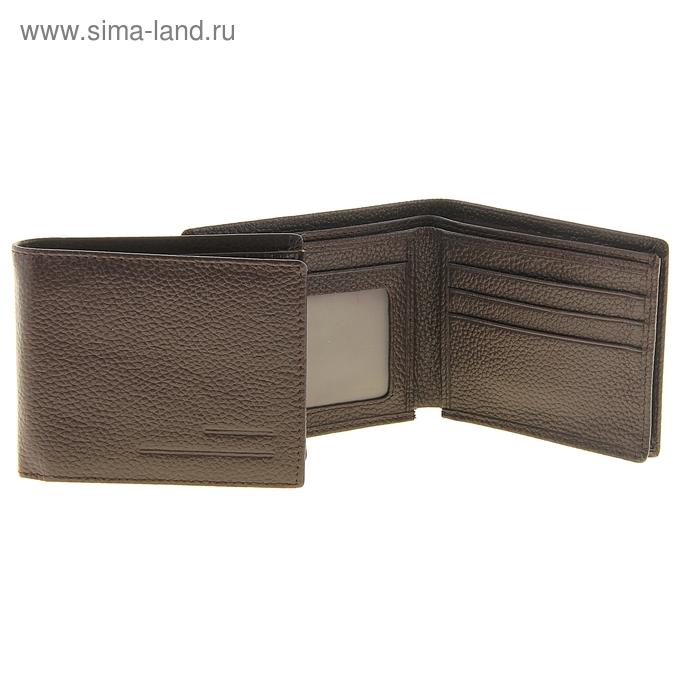"""Кошелёк мужской """"Элмер"""", 2 отдела, с расширением, отдел для кредиток, цвет кофейный"""