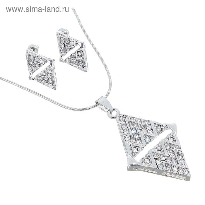 """Гарнитур 2 предмета: серьги, кулон """"Треугольник с узором"""", цвет серебро, 45см"""