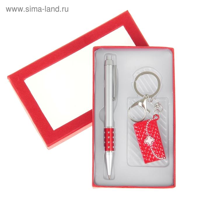 """Набор подарочный 2в1: ручка, брелок """"Сумочка"""""""