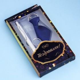 Набор подарочный 3в1: ручка, брелок 'Галстук', фонарик Ош