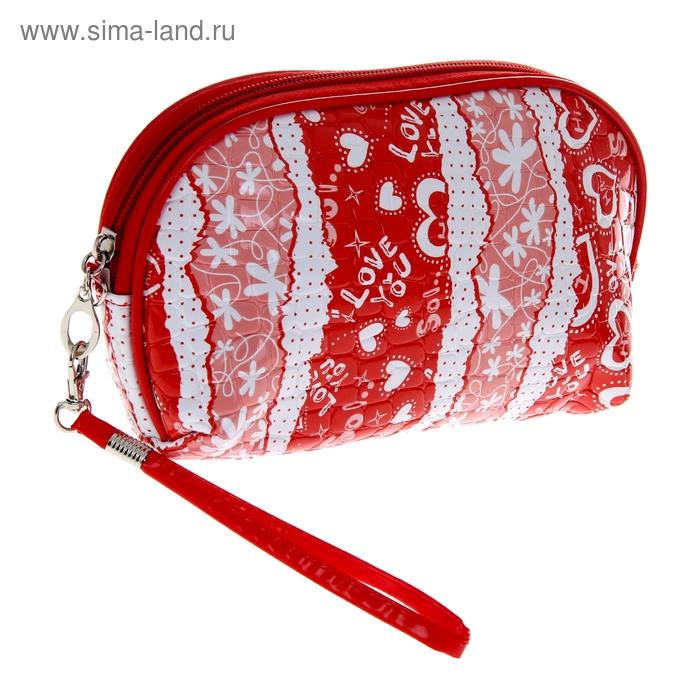 """Косметичка-ассорти """"Сердечки"""", 1 отдел на молнии с ручкой, цвет красный"""
