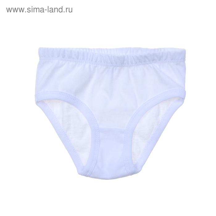 Трусы для девочки, рост 92 см (2 года), цвет белый