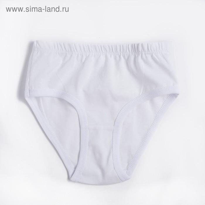 Трусы для девочки, рост 116 см (6 лет), цвет белый