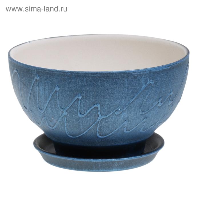 """Кашпо """"Фиалка"""" патина, синее, 0,5 л"""