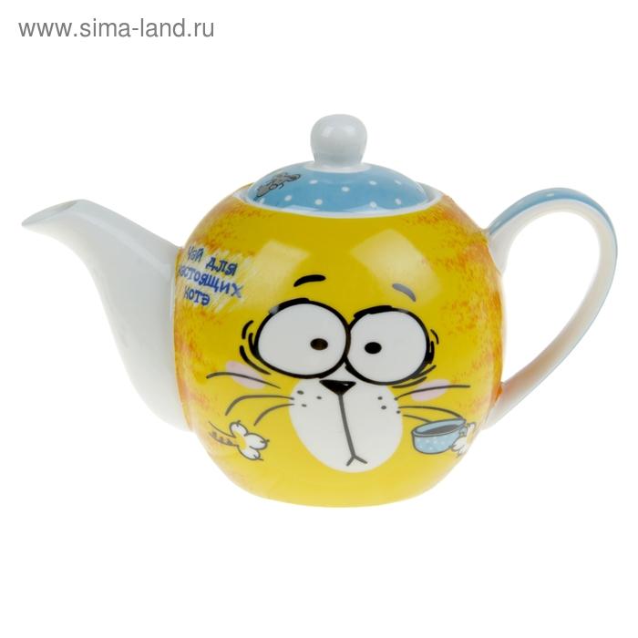 """Чайник """"Чай для настоящих Котэ"""", 400 мл"""