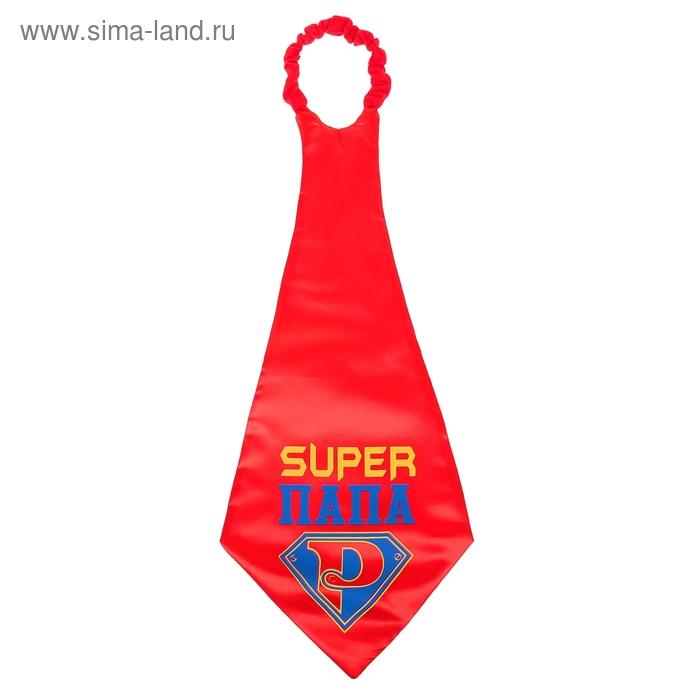 "Галстук-гигант ""SUPER папа"""