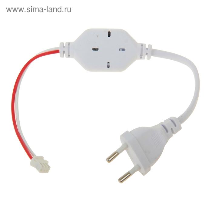 Комплект для подключения светодиодной ленты 220V SMD3528 5 метров