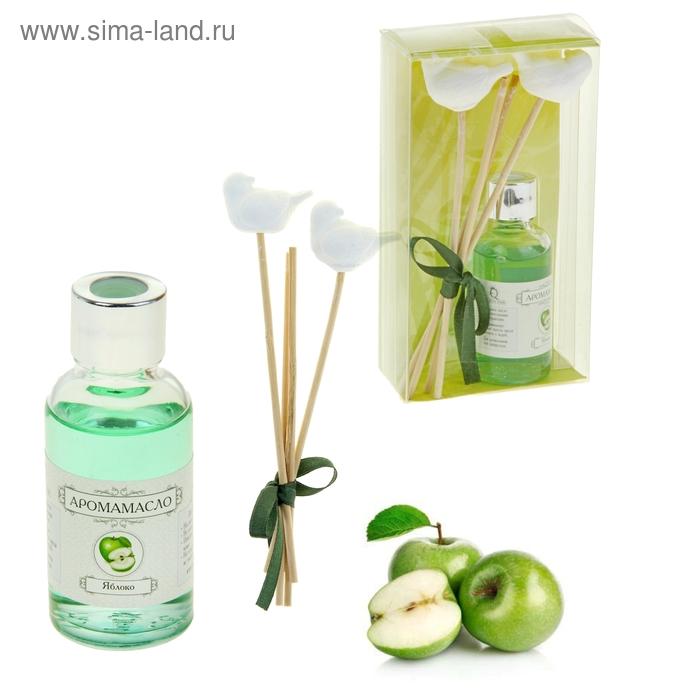 "Подарочный набор ""Голубки"": диффузор 30 мл, палочки 4шт, декор, аромат яблоко"