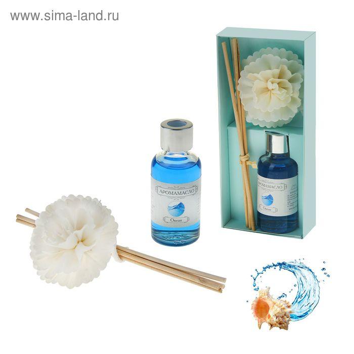 "Подарочный набор ""Хризантема"": диффузор 30 мл, палочки 4шт, декор, аромат океан"