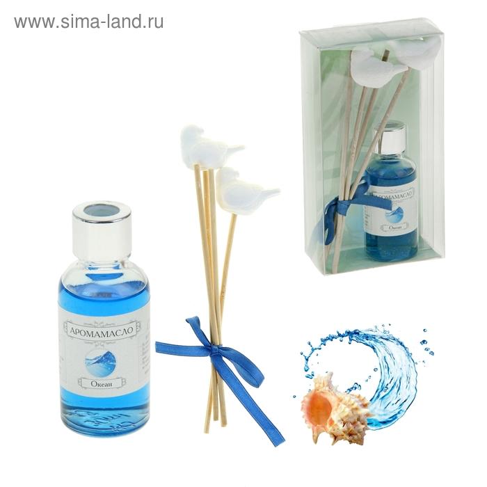 "Подарочный набор ""Голубки"": диффузор 30 мл, палочки 4шт, декор, аромат океан"