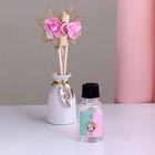 """Подарочный набор с аромамаслом 15 мл """"Ваза с цветком"""", аромат роза"""