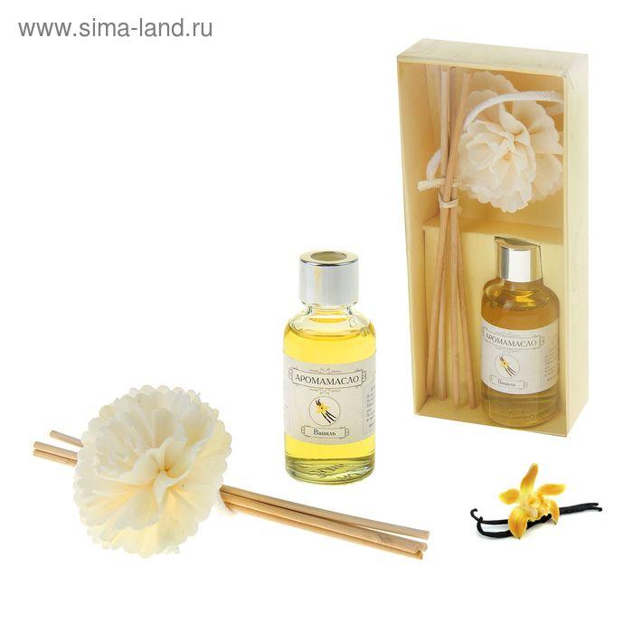 "Подарочный набор ""Хризантема"": диффузор 30 мл, палочки 4шт, декор, аромат ваниль"
