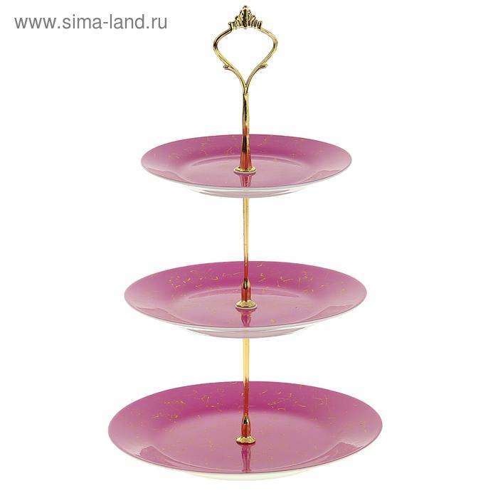 """Блюдо 3 яруса """"Рио"""", розовый"""