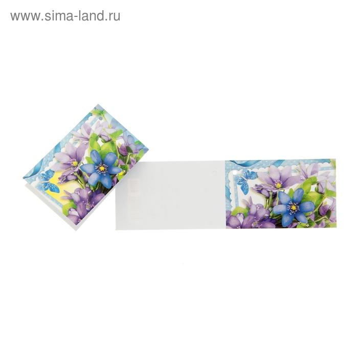 """Открытка мини """"Универсальная"""" синие цветы, складная"""