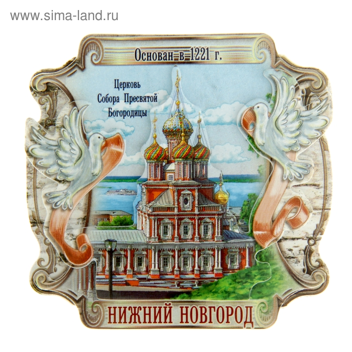 "Магнит-свиток ""Нижний Новгород"""