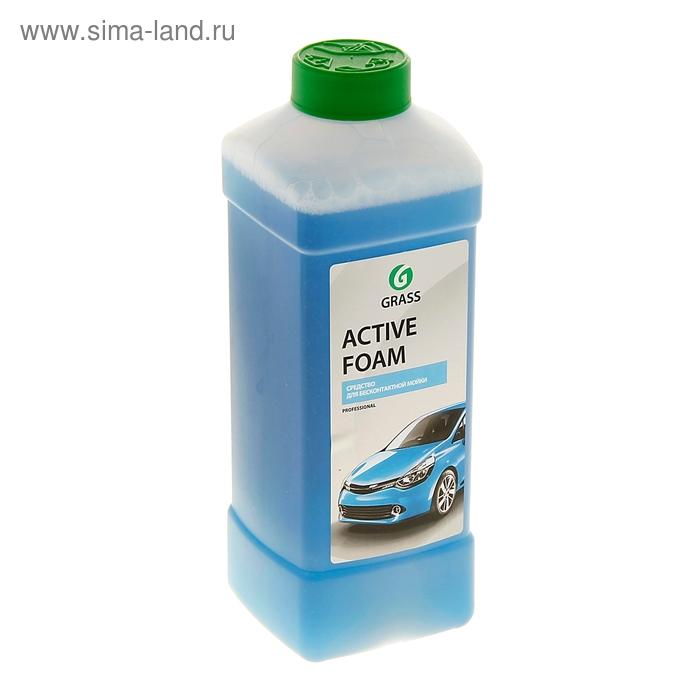Активная пена Grass Active Foam, 1 л